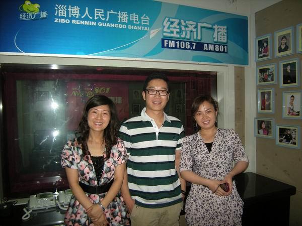 受邀在淄博广播节目做心理专家解答