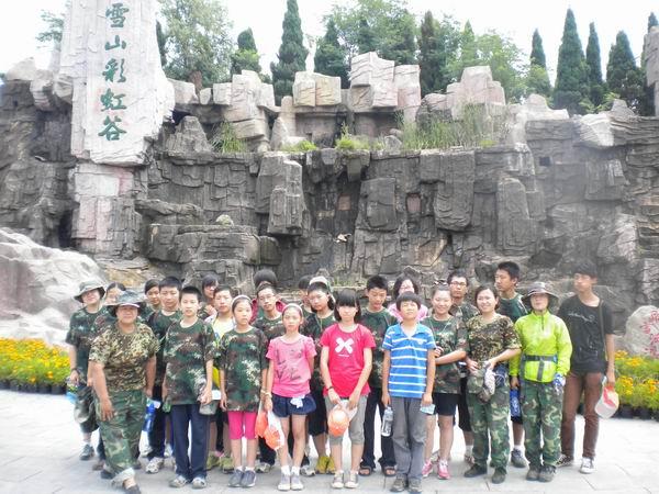 2012蓝天青少年心理夏令营在彩虹谷的活动
