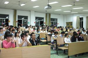 大学生职业规划心理讲座